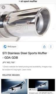 Jdm sti sport muffler rare - like new