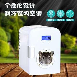 🚚 Chinchilla Air con Cooler Room Box