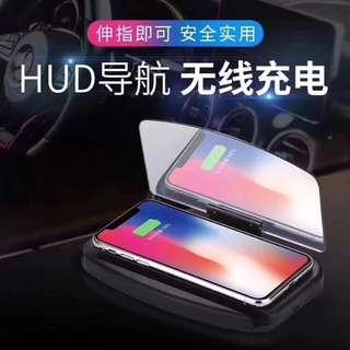 汽車無缐充電手機鏡面導航支架  Wireless Charging HUB Car Navigation Support
