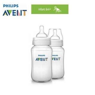 Philips Avent Anti-Colic Classic + Bottles - 2pcs
