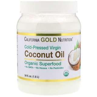 AVAIL California Gold Nutrition, Cold-Pressed Organic Virgin Coconut Oil, 54 fl oz (1.6 L)