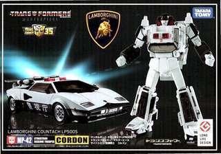 Transformer Masterpiece Cordon MP-42