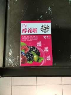 🚚 網路熱銷新升級-醇養妍(野櫻莓+維生素E)