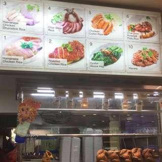 Chicken rice catering