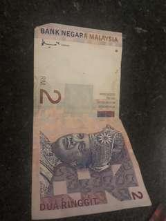 RM2 note with nice serial number