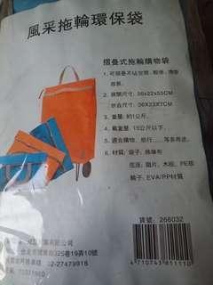 🚚 拖輪購物袋