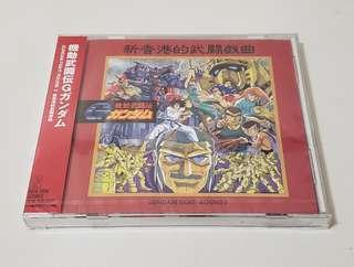 新香港的武鬥戲曲 機動武鬥傳G CD 日本直送 全新未開封品 高達