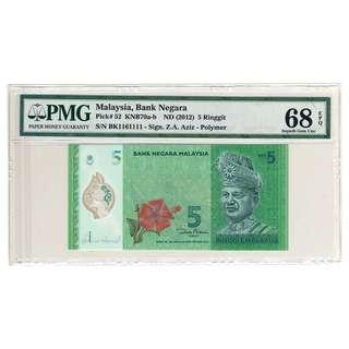 Malaysia RM5 2012 Last Prefix BK Zeti Aziz Polymer PMG 68 EPQ