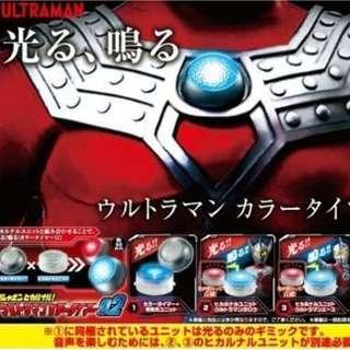 鹹蛋超人 全新 bandai Ultraman Taro color timer 能量 指示 燈 扭蛋 第二彈 一套兩件 ( 可發聲及發光 )