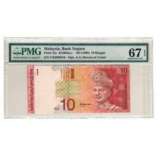 Malaysia RM10 1999 Last Prefix CX Abu Hassan PMG 67 EPQ Rare