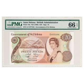 Saint Helena 20 Pounds 1986 Queen Elizabeth II prefix A/1 PMG 66 EPQ