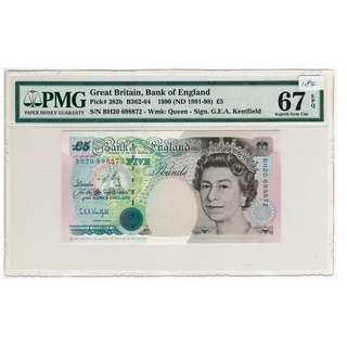 Great Britain 5 Pounds 1990 Queen Elizabeth II PMG 67 EPQ