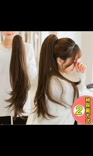 (NO INSTOCKS!)Preorder korean catch clip ponytail hair extension *waiting time 15 day after payment is made * chat to buy to order