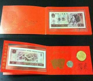 👉 CHINA 2x 1 Yuan Renminbi - 1995 Year of Pig, medal coin banknote set