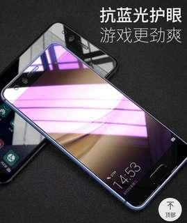 華為huawei p9 3倍抗藍光鋼化膜 2片裝 Mobile phone screen protector 全覆蓋 原裝包邊 抗藍光 護眼 手機貼膜殼 無白邊 防摔 保護 玻璃