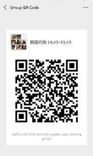 韩国代购 Korea Purchasing Service