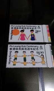 保良局100周年紀念郵票