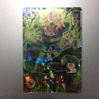 Dragonball Super heroes card broly