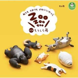 🚚 全新現貨無蛋殼:T-ARTS熊貓之穴第一彈休眠動物