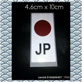 Japan plet sticker
