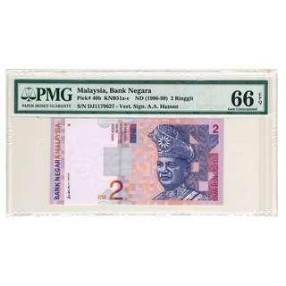Malaysia RM2 1999 Prefix DJ11 Ali Abu Hassan PMG 66 EPQ