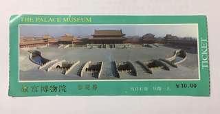 93年故宮博物院參觀券