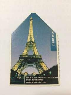94年巴黎鐵塔門票