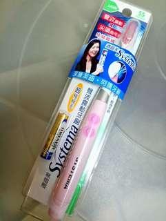 全新適齒美聲波振動牙刷(超細刷頭)