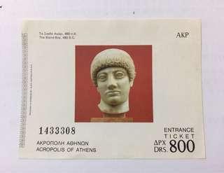 94年希臘博物館門票