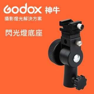 GODOX Godox D Type Hot Shoe Mount Bracket Umbrella Holder for Speedlite Flash 神牛D座 閃光燈底座