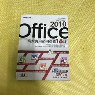 2010 Office