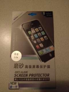 Oneplus 5T Nillkin Screen Protector
