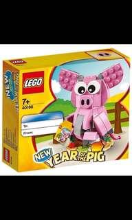 LEGO PIG OF THE YEAR 2019 40186 NEW MISB