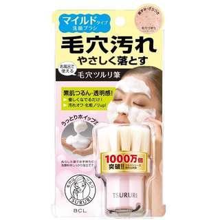 🚚 (U.P:18.90)Tsururi Face Pore Cleansing Brush Mild 1 Piece