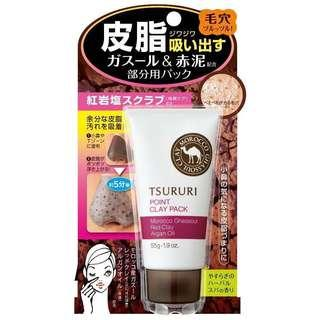 (U.P:12.90)Tsururi Point Clay Pack Ghassoul and Red Clay Power 55g