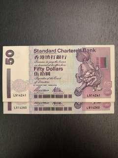 96年版 紫色$50圓 單軌  順號914241-914260