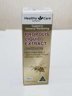澳洲蜂膠液Healthy Care propolis liquid extract 25ml