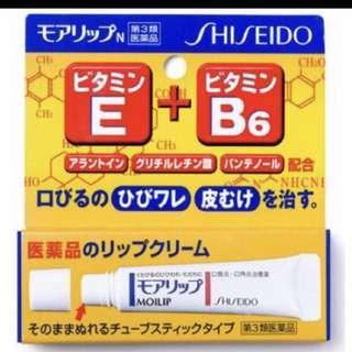 🚚 全新現貨:日本限定資生堂shiseido告白死皮修護潤唇膏