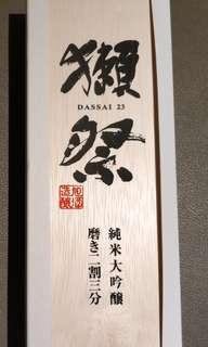 Sake Dassai 23 -Brand New Bottle