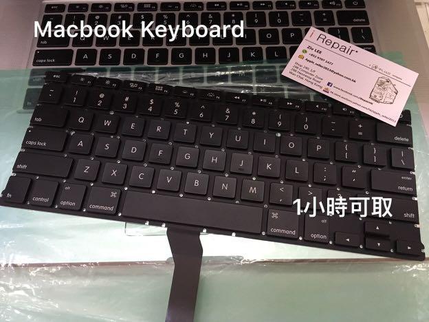 MacBook keyboard 維修