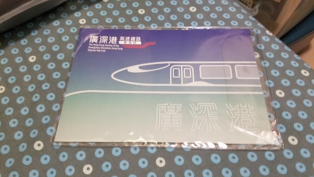 港鐵MTR限量版高鐵動感號火車模型,紀念册,紀念首日封郵票及手機扣一套全新