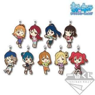 Love Live!  Sunshine!! Rubber Charm