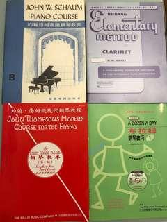 15元1本 初級琴書/單簧管書 A dozen a day, John w Schaumburg Piano course , John Thompson's modern course for the Piano , clarinet elementary method