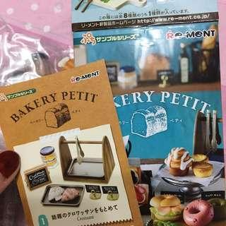 🚚 Re-ment 麵包店 蛋糕 糕點 可頌 盒玩
