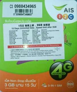 AIS SIM Fly 15days unlimited data sim card