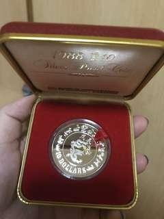Year 1988 10 dollar silver proof coin