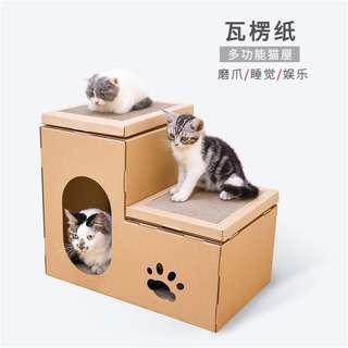 雙層房貓抓板