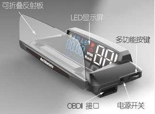 🚚 H400 HUD抬頭顯示器 2008以後 OBD2