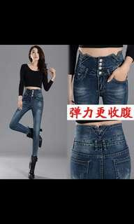 (No trades!)Instock Elastic waist dark blue skinny highwaist jeans *Brand new in package * chat to buy if int