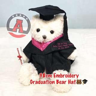 🔹Gown Plush Graduation Bear Gift Toy 🐻🎓